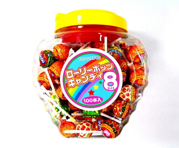 ローリーポップキャンディ8 横浜の菓子問屋第一商事の最新情報ブログ