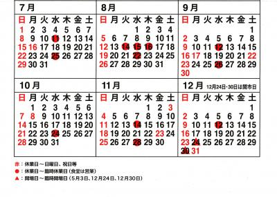 Img_0002ok_convert_20120118204941